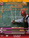 PrePass Monograph in Mathematics 「M015チェビシェフ多項式」テキスト1冊+解説DVD2枚セット