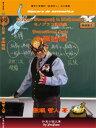 樂天商城 - PrePass Monograph in Mathematics 「M030命題論理」テキスト1冊+解説DVD7枚セット