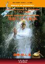 樂天商城 - PrePass Monograph in Mathematics 「M071深彫りする数学 」テキスト1冊+解説DVD3枚セット
