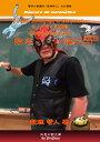 樂天商城 - PrePass Monograph in Mathematics 「M096 数学小論文①」テキスト1冊+解説DVD6枚<特別リングサイド映像>