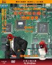 外語, 學習參考書 - 【現行課程対応・思考回路シリーズの演習版】数理哲人講義録思考回路を磨く問題演習・全巻セットテキスト3冊+DVD(48枚)セット