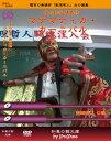 樂天商城 - 講演録7「マテマティカ・カーニバル」 解説DVD2枚+プリント