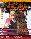 外語, 學習參考書 - 「理解する数学」 Grade6 コンプリート テキスト1冊(B5版196ページ)+DVD25枚