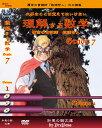 「理解する数学」 Grade7 コンプリート テキスト1冊(B5版200ページ)+DVD24枚