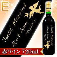 デザインワインEエッチングボトル720ml