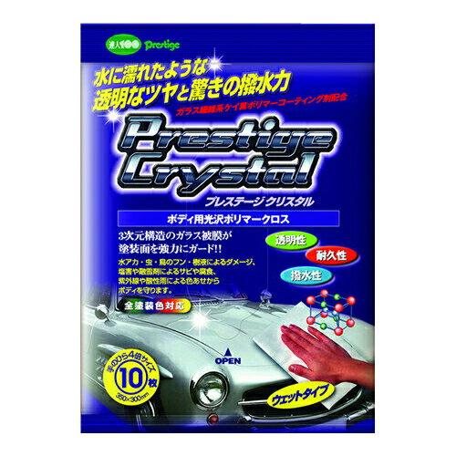 洗車クロスボディ用光沢ポリマークロス洗車用品カークリーナーカーシャンプー洗車ブラシカー用品カークロス