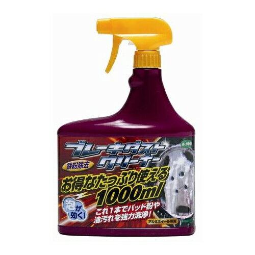 ブレーキダストクリーナー鉄粉除去大容量1L宅配便発送鉄粉除去剤ホイールクリーナー車洗車用品カー用品車