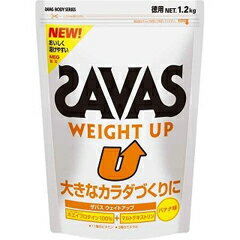 Genuine weight up protein 1. 2 kg bag.