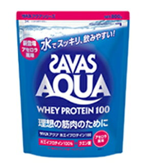 100 800 g of regular article lye fool ray protein acerola taste