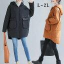 ショッピングベンチコート 防寒 ダウンコート 前後差 ベンチコート 中綿コート ジャケット  コート ダウンジャケット ショート ミディアム丈 フード付き 大きいサイズ オーバーサイズ 温かい 軽量 冬 L 2L
