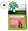 アボ・ダームキャット サーモン&ツナ 1.2kg【全年齢猫用...