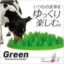 数量限定、掘り出しセール【Green グリーンフィーダー】【ドッグ/フードボウル】【10P05Nov16】