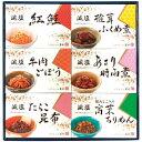 減塩佃煮・惣菜詰合せ (AG-35)[返品・交換・キャンセル不可]