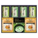 銘茶・カプチーノ・コーヒー詰合せ (KMB-50) [キャンセル・変更・返品不可]