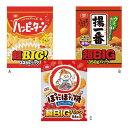 亀田製菓 超ビッグパック ハッピーターン [キャンセル・変更・返品不可]
