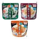 マジックライス保存食 根菜ご飯 (1FMR31030ZE) 単品 [キャンセル・変更・返品不可]