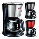 メリタ コーヒーメーカー ツイスト ブラック (SCG58-3-B) 単品 [キャンセル・変更・返品不可]