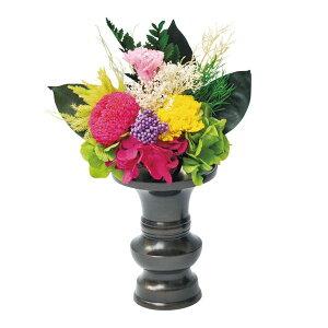 プリザーブドフラワー ご仏壇用お供え花 (E9102-74)