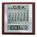 セイコー マンスリーカレンダー電波時計 (SQ421B) 単品 [キャンセル・変更・返品不可]