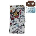 [ミラー付き] LG G Flex LGL23 au 専用 手帳型スマホケース 横開き 花柄 エレガント (LW176-H) [キャンセル・...