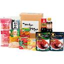 つかいたい贈りたい 便利食品ギフトお得Wセット (LTM-30WN) [返品・交換・キャンセル不可]