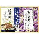 食品 - 全国味めぐり 山海遊膳 (SYA-12) [キャンセル・変更・返品不可]