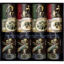 ショッピング詰め合わせ 有明海産味付海苔・お茶漬け詰合せ (LL-30) [キャンセル・変更・返品不可]