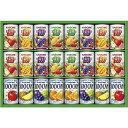 ショッピングフルーツ カゴメ フルーツ+野菜飲料ギフト (KSR-30L) [キャンセル・変更・返品不可]
