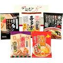 ご当地ラーメン味くらべ乾麺 5食入 (AMG-01) [キャンセル・変更・返品不可]