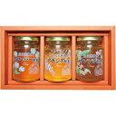 山田養蜂場 世界の蜂蜜3本セット (87654) [キャンセル・変更・返品不可]