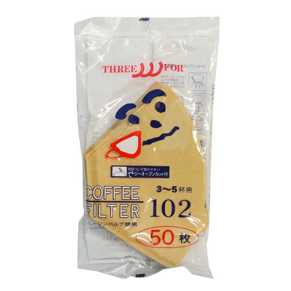 コーヒーペーパーフィルター 102 3~5杯用 50枚入 [キャンセル・変更・返品不可]