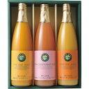 フロリダスモーニング 果汁100 ジュース (NFT30) キャンセル 変更 返品不可