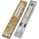 白木箸 (176-10) [キャンセル・変更・返品不可]