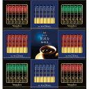 AGF 「ちょっと贅沢な珈琲店」スティックブラックギフト (ZST-30N) [キャンセル・変更・返品不可]