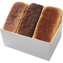 八天堂 とろける食パン [キャンセル・変更・返品不可][代引不可][同梱不可][ラッピング不可][海外発送不可]