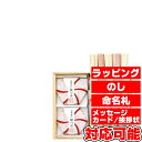 泉仙 慶祝うどん詰合せ (ASM-20A) [キャンセル・変更・返品不可]