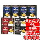 キーコーヒー ドリップオンレギュラーコーヒーギフト (CAG-50N) [キャンセル・変更・返品不可]