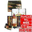 匠菴謹製 ミニたんす御進物「オリーブ de どら焼き」Premium (ODKF-IJ) [キャンセル・