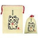 金運巾着袋 招き猫 (037011) [キャンセル・変更・返品不可]