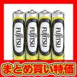 【マンガン(黒)単4乾電池 4P (R03UC(4S)) ※セット販売(100点入)】2016年 販促品・ノベルティグッズ[返品・交換・キャンセル不可]