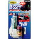 カーボンゲル P-COAT(合皮専用・一般用) BX72-16 ホワイト
