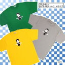【ガキの使い おばちゃんTシャツ Mサイズ 黄色】※発送目安:2週間
