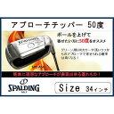 【SPALDING(スポルディング) アプローチチッパー 50度 SPC-A50】※発送目安:7〜10日 P16Sep15、fs04gm、【RCP】