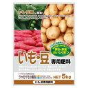 有機入り いも・豆専用肥料 5kg 2袋セット [ラッピング不可][代引不可][同梱不可]