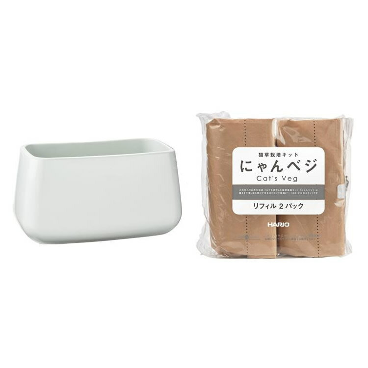 HARIOハリオ日本製有田焼猫草栽培キットにゃんベジセットPTS-NKC-2P