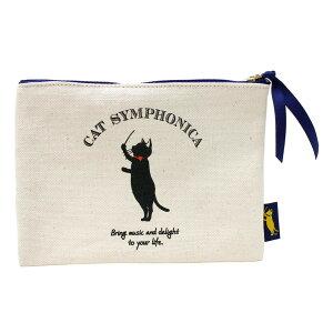 CAT SYMPHONICA(キャットシンフォニカ) キャンバスポーチ フラット CSマーク ネイビー 6019