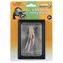 Foot Replica of Velociraptor Box Set 89285