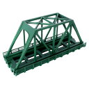 単線トラス鉄橋 (短)緑 R089