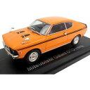 NOREV/ノレブ 三菱 ギャラン GTO 1970年 オレンジ 1/43スケール 800174
