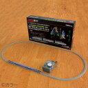 500TYPE EVA スターターセット(500系エヴァンゲリオン) G004-2 [ラッピング不可][代引不可][同梱不可]